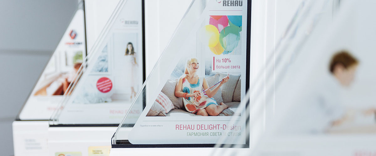 Профильная система REHAU Delight Design